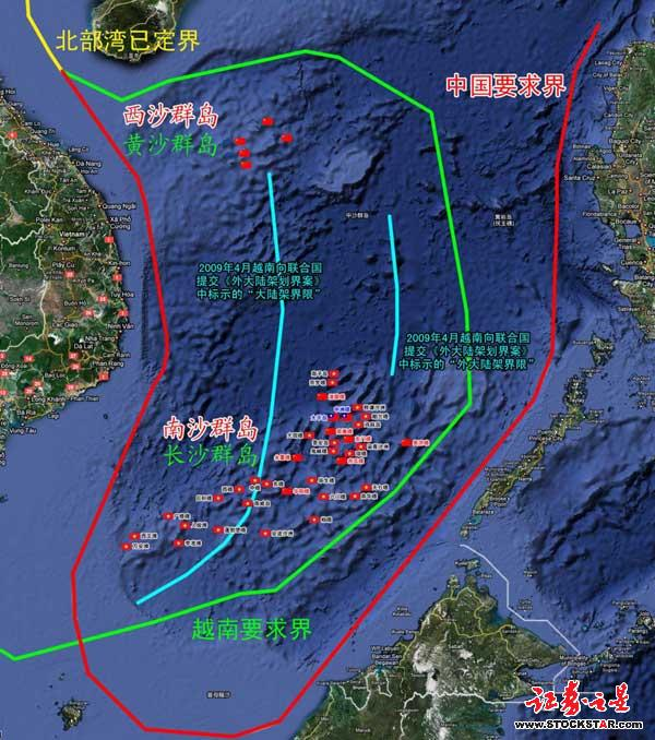 中国越南南海争端