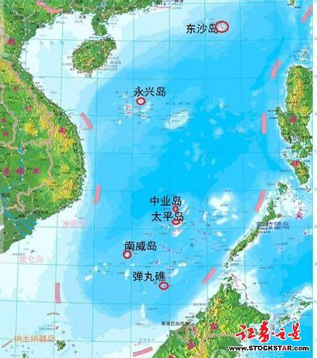 南海六个飞机场; 南威岛;    对比南海诸岛上的六个机场 分属不同国家