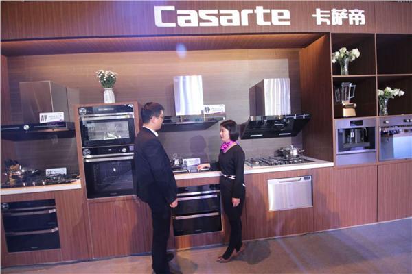 卡萨帝整合三大套系发布高端成套嵌入式厨电