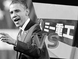 关于诉奥巴马案:结果很难预料