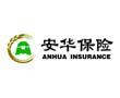 安华农业保险
