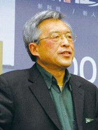 中国建筑学会理事长 宋春华