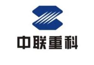 资本力量网上展厅-中联重科(000157)