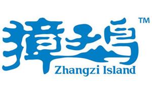 资本力量网上展厅-獐子岛(002069)
