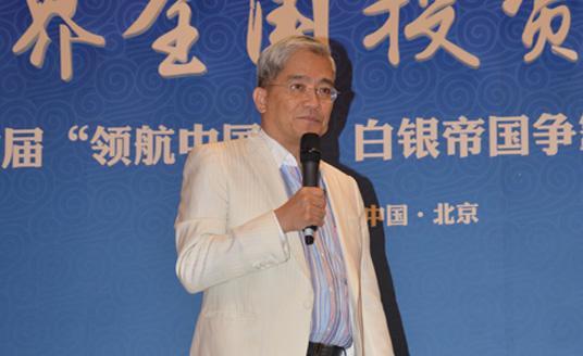 演讲嘉宾:朗咸平 香港中文大学讲座教授,著名经济学家