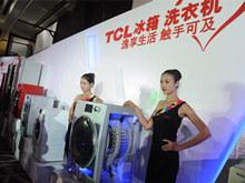 最新的TCL滚筒洗衣机