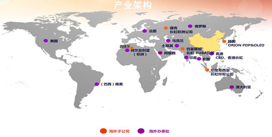 中国地图高清版黑白