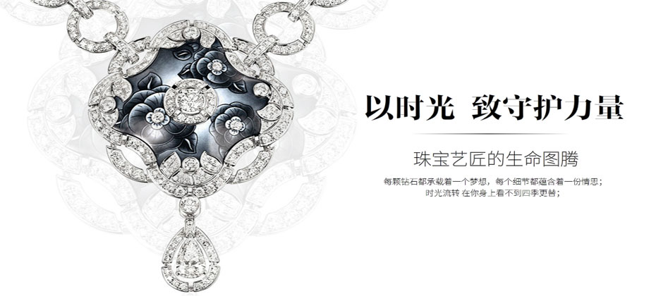 全球珠宝行业权威人士共同见证革命性钻石切工