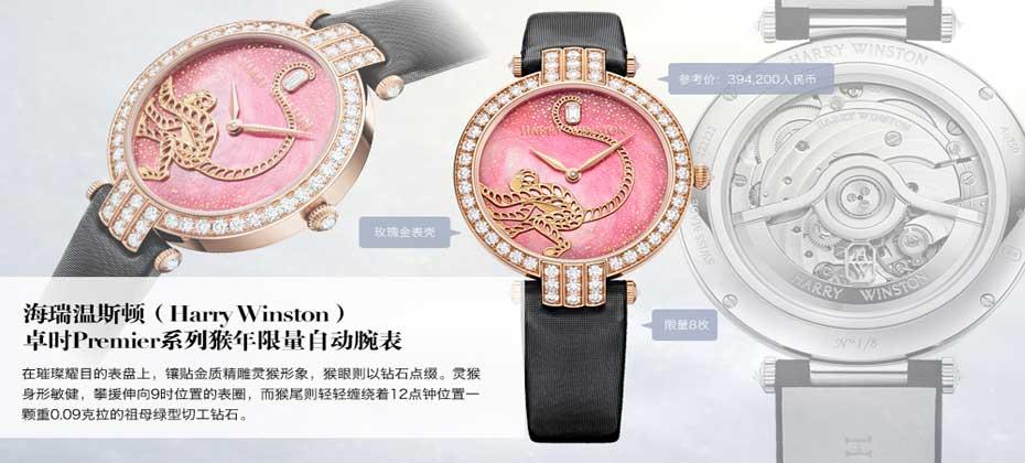 炫目的泡泡 这枚华丽的腕表很有趣