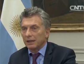 阿根廷总统:没有互联互通就没有发展