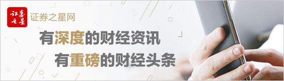澳门博彩官网网app