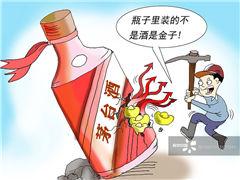 """""""白马图腾""""茅台风云:利益纠葛"""