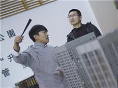 北京二手房价连续6个月领跌