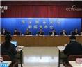 国家税务总局曝光7起骗税案件