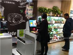腾讯入股 永辉超市飙升涨停!