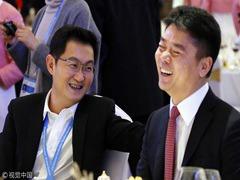 """腾讯京东""""收编"""" 唯品会大涨近50%"""