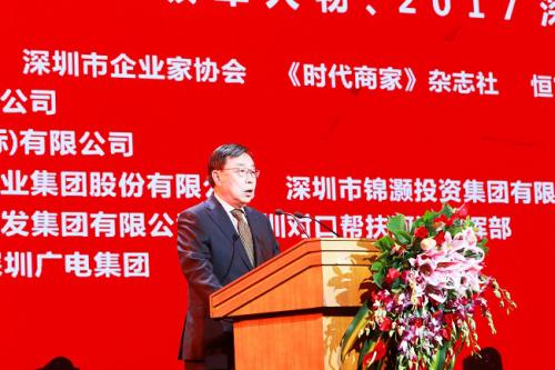 明年是中国改革开放的四十周年,在2018年企联将继续为企业提供服务,牢