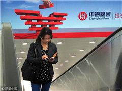 国联证券欲退出中海基金