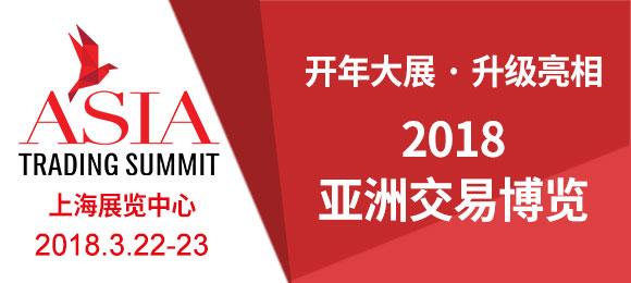 上海颁布居住证管理新规 明年1月起施行