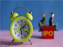 爱奇艺拟赴美IPO融资逾20亿美元