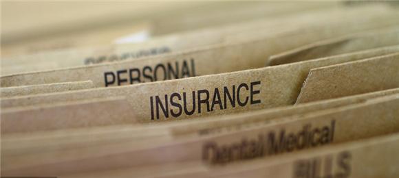 保险保障基金六项收入免征企业所得税