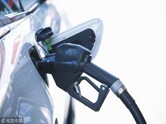 油价迎年内最大涨幅 一箱多10块