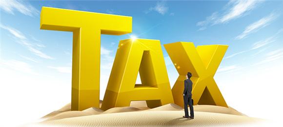 个税改革不只是起征点 减税政策力度超过以往