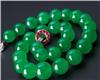 卡地亚翡翠红宝石项链