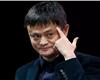 第二名:马云(1400亿)