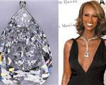 盘点全球最名贵钻石