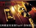 ������м���Top10