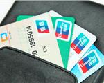 这些用卡习惯让银行送你钱