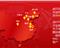 AETOS艾拓思自2011年进入中国市场,一直将中国视为关键战略市场,不断加强在中国市场的业务覆盖及服务支持;充分实施本土化经营策略,先后在大中华地区开设了9家全资办事机构,服务网络为境外交易商之首。