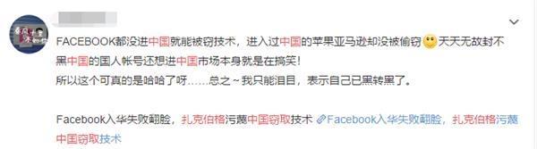 推出山寨版TikTok后 脸书股价连续暴涨 扎克伯格身家破千亿美元