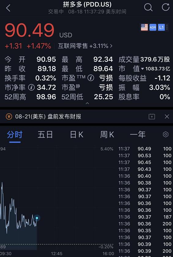 """突发!刘 强东""""封杀""""申通快递:这事怪马云!申通回应:阿里不是大股东,你搞错了"""