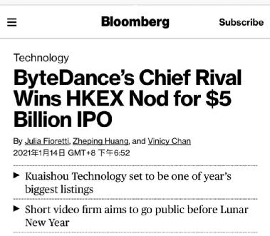 快手IPO大消息!A-share合作伙伴上升和停止 最高暴涨20%