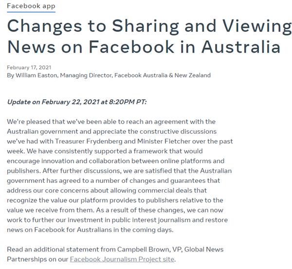 """新闻付费大战Facebook""""服软"""" 未来几天将恢复澳大利亚新闻页面"""