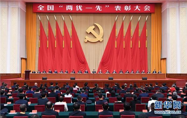 """庆祝中国共产党成立100周年""""七一勋章""""颁授仪式在京隆重举行"""