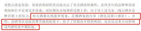 简评:中概互联与张坤加仓招商银行