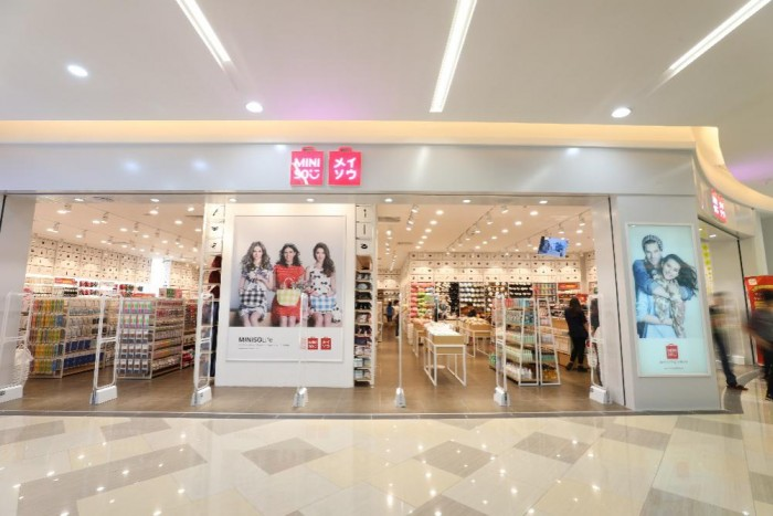 名创优品叶国富推进平价2.0计划,打造千禧一代的平价购物天堂