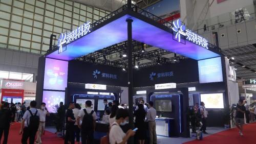 荣科科技亮相CHINC2020持续发力智慧医疗产业