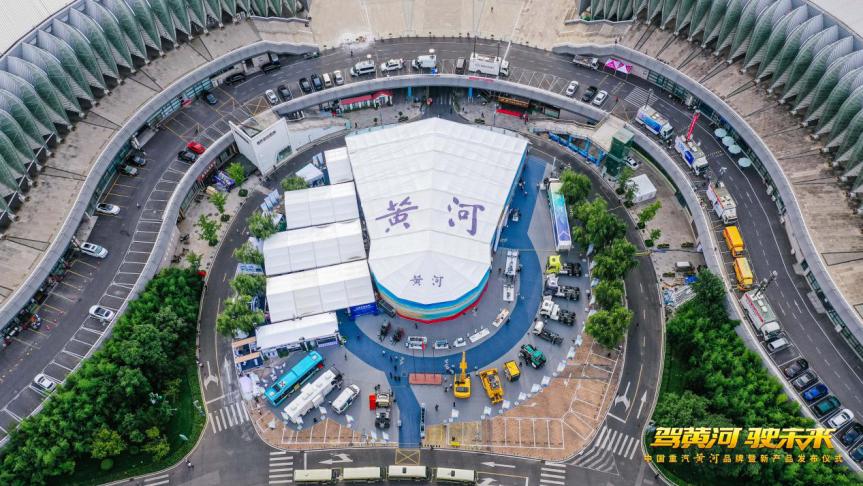 中国重汽黄河重卡携手赛轮轮胎亮相山东奥体中心