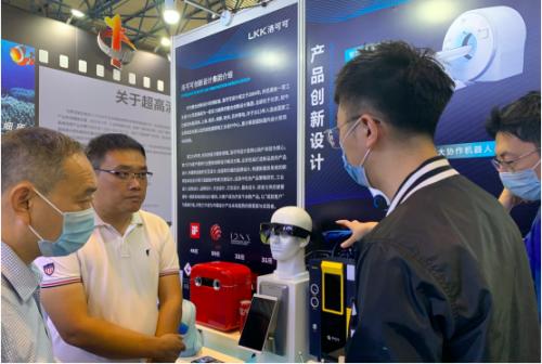 2020北京科博会洛可可设计展,科技创新产品引围观