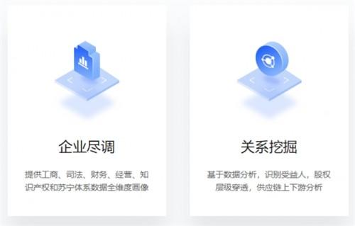 """苏宁金融科技""""秋毫""""企业风险预警平台全新上线"""
