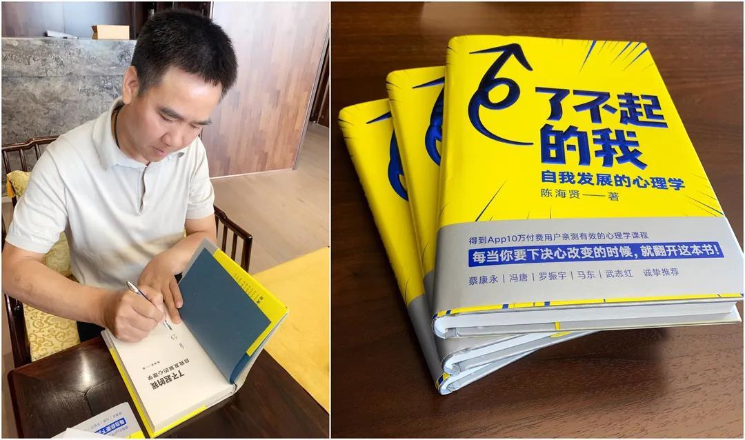 大蜂控股董事长奚春阳为景宁受助生捐赠助学金和书籍
