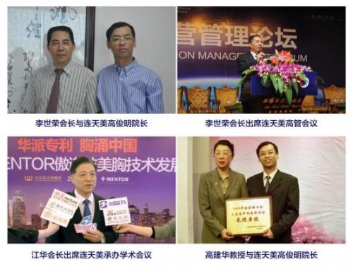 03662奥园健康物管客户资源为基 并购掘金1000亿医美蓝海市场