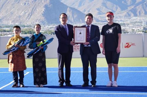 2020中网公益行拉萨挑战赛开打 中国光年城倾力引进文体配套