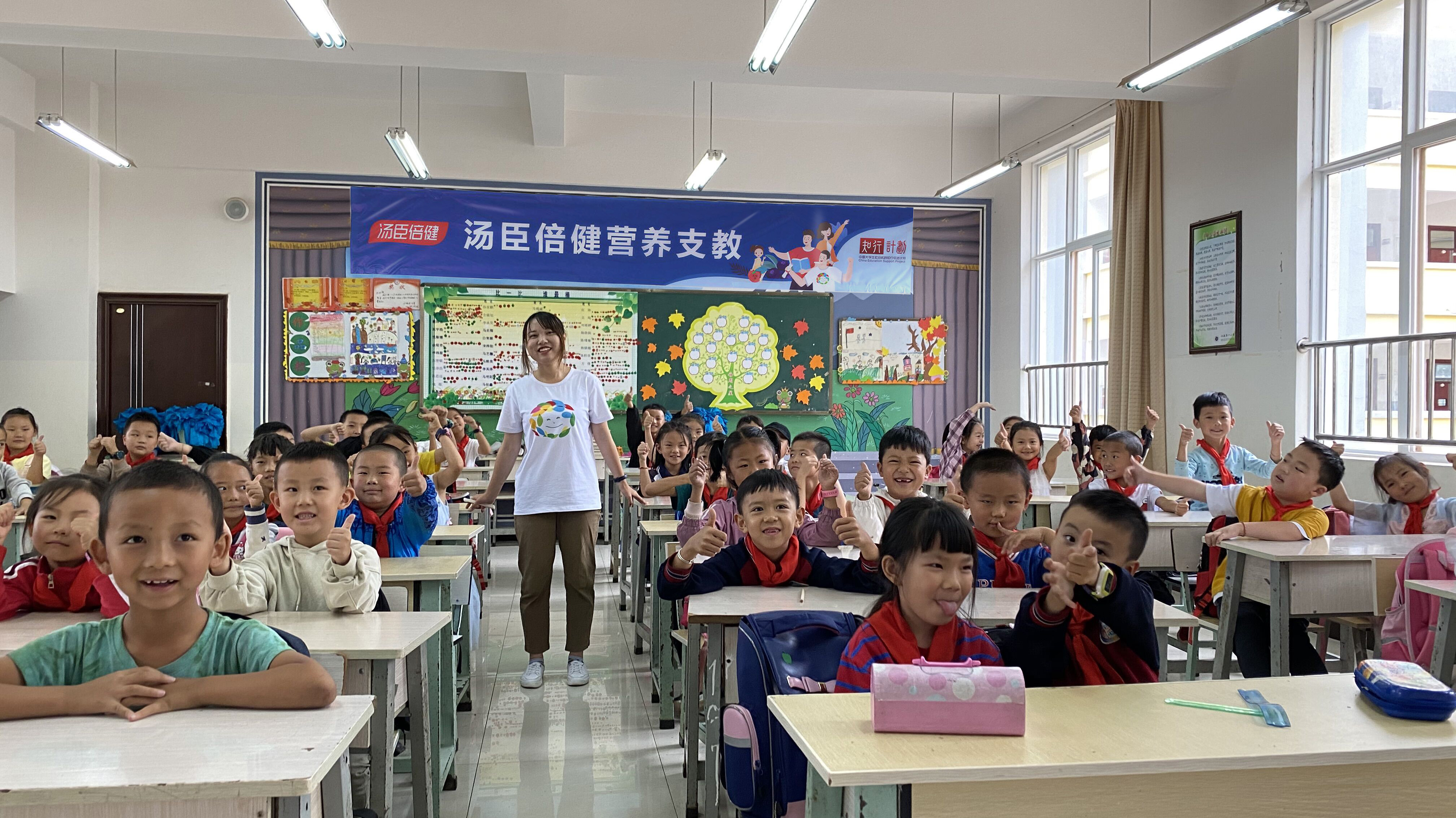 汤臣倍健获第四届CSR中国教育奖三项殊荣