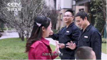 """李茂顺:新大正坚守""""做一家好企业""""的初心,让城市更美好"""
