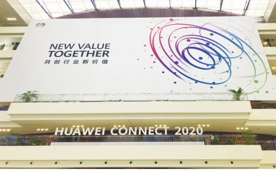 华为2020全联接大会 | 伟仕佳杰加势助力华为行业新